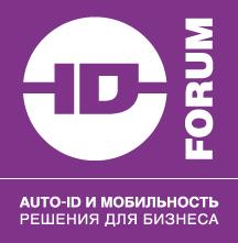 2-й Московский ID-Форум 2015