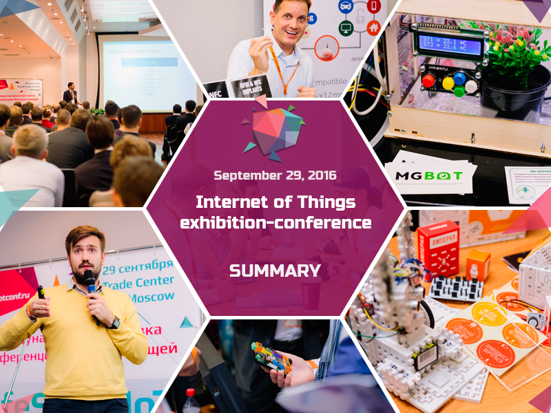 "Implantable microchips, smart counters, and smart mirror – results of ІІІ international ""Internet of Things"" exhibition and conference"