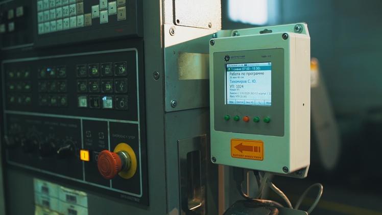 Как развитие Industrial IoT скажется на эффективности российских заводов