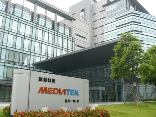 MediaTek будет инвестировать еще больше в Интернет вещей