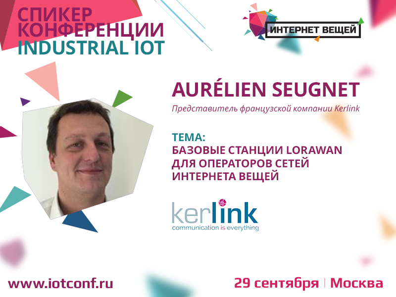 "Sales Representative of Kerlink French company will be speaker at ""Internet of Things"" conference"