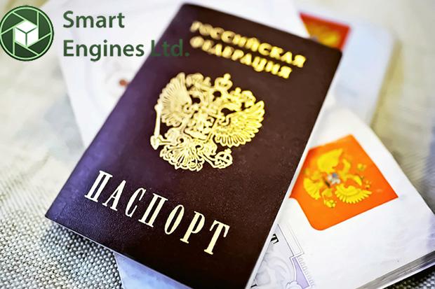Обновлен сервис распознавания паспортов россиян