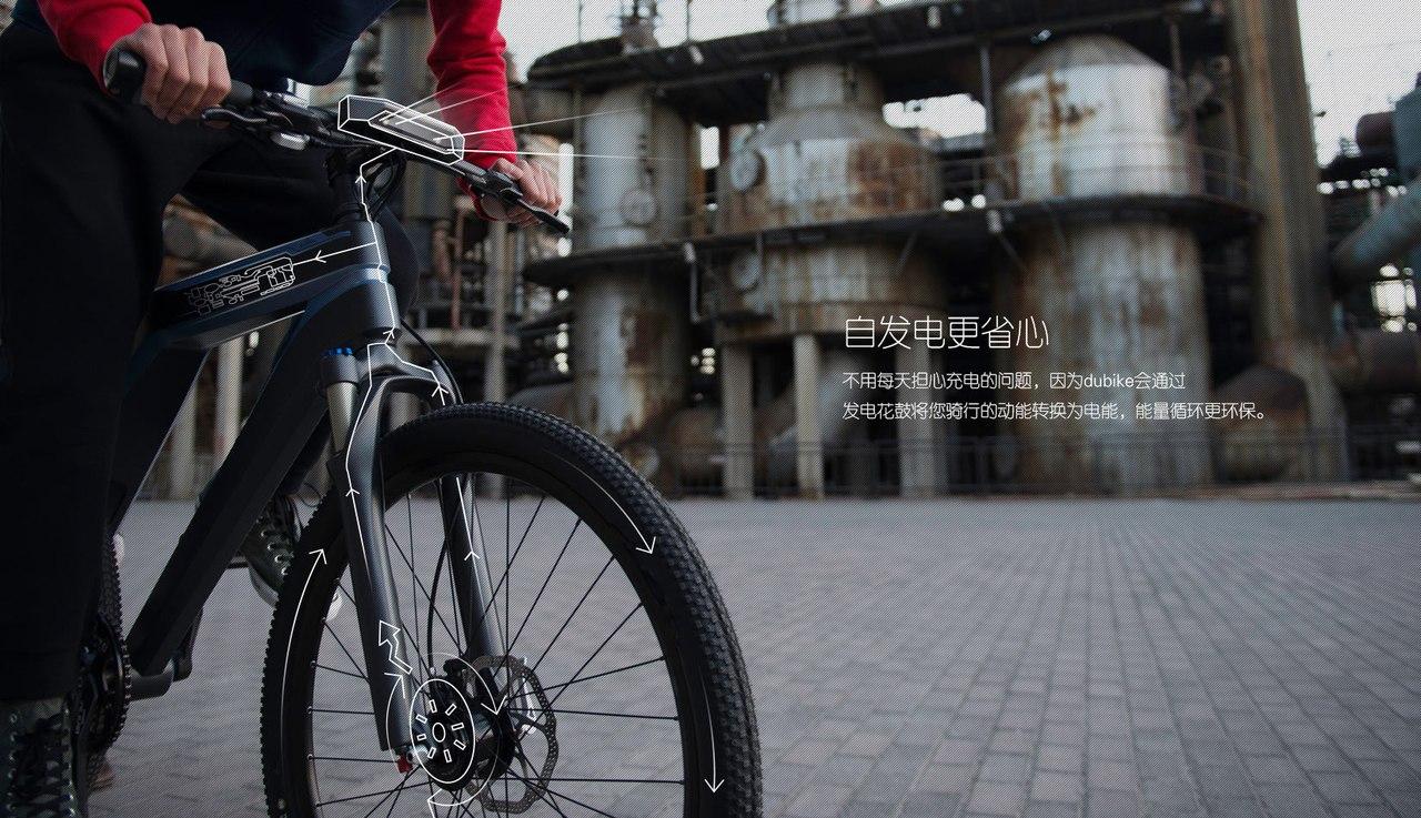 Смарт-велосипед от  известного китайского поисковика Baidu