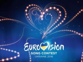 Киев начинает готовиться к Евровидению