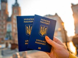Киевлянин закодил бота, чтобы не стоять в очереди на получение «загранки»