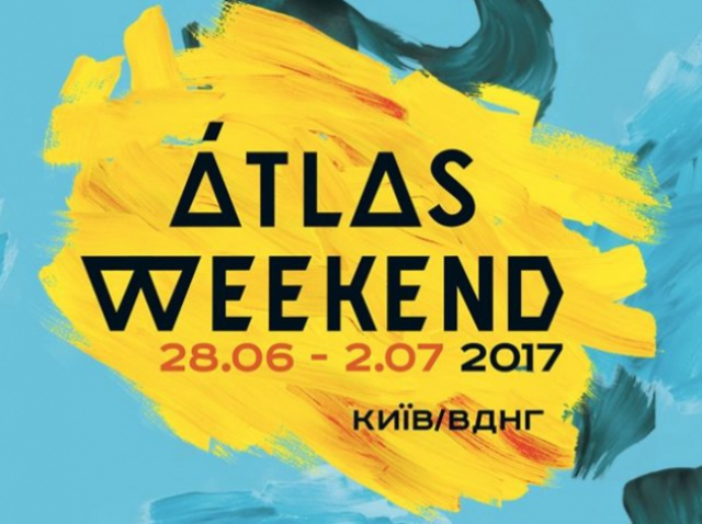 Atlas Weekend 2017: Kasabian, Brainstorm, Three Days Grace… и Верка Сердючка?