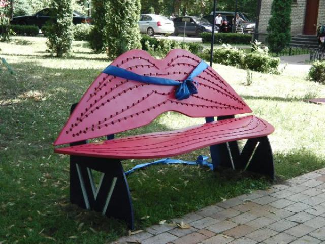 Как отдохнуть в первые летние дни в Киеве?