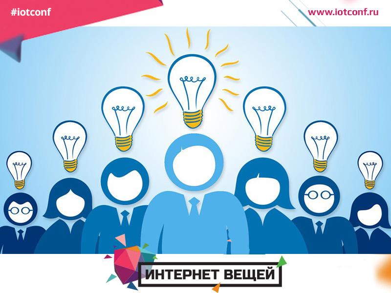 Только у нас - лучшие белорусские стартапы Интернета вещей