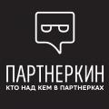 http://partnerkin.com/