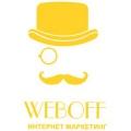 http://weboff.net/