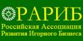 Российская Ассоциация Развития Игорного Бизнеса