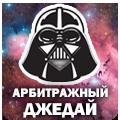 vk.com/cpajedi